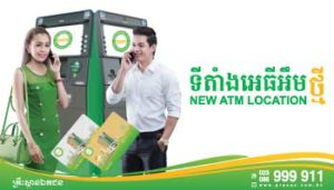 Another New Location of PRASAC ATM has been Lanching at Freshen Super Market