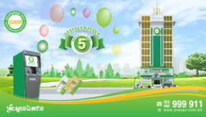 Congratulation to the 5th Anniversary of PRASAC ATM Launch