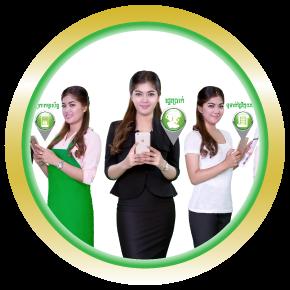 https://www.prasac.com.kh/en/services/mobile-internet-banking/internet-banking