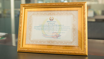 PRASAC sponsors the 4th Peace Literature Award Ceremony