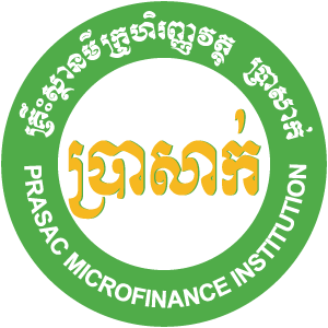 PRASAC​ Microfinance Institution