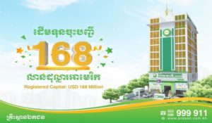 PRASAC Celebrates New Year with Registered Share Capital up to USD 168 million