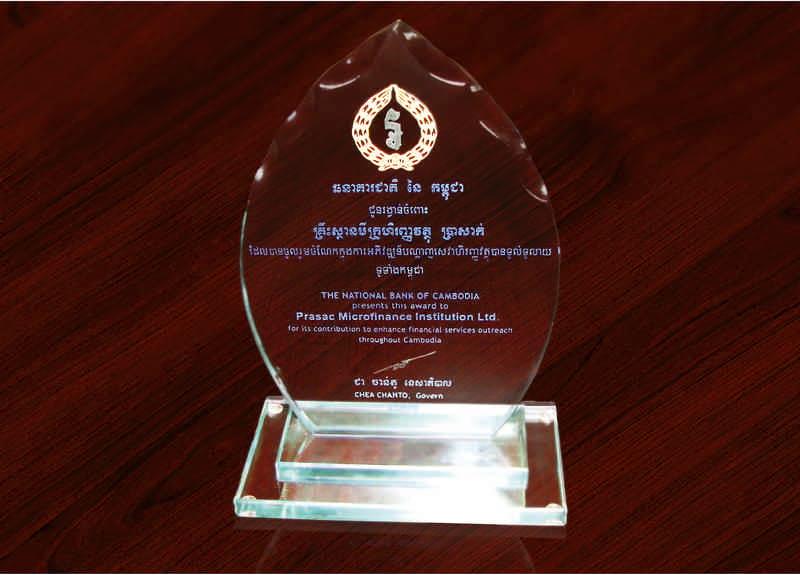 NBC Award on Contributing Financial Services Outreach