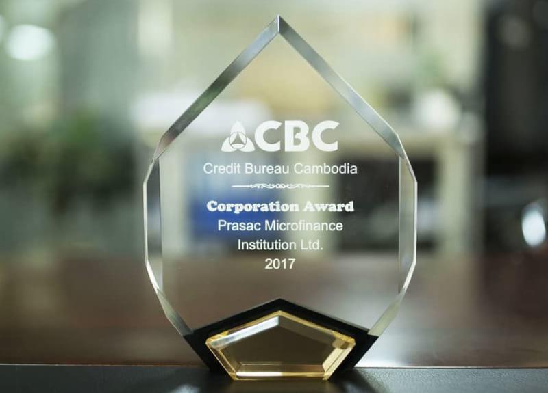 NBC Corporation Award 2017