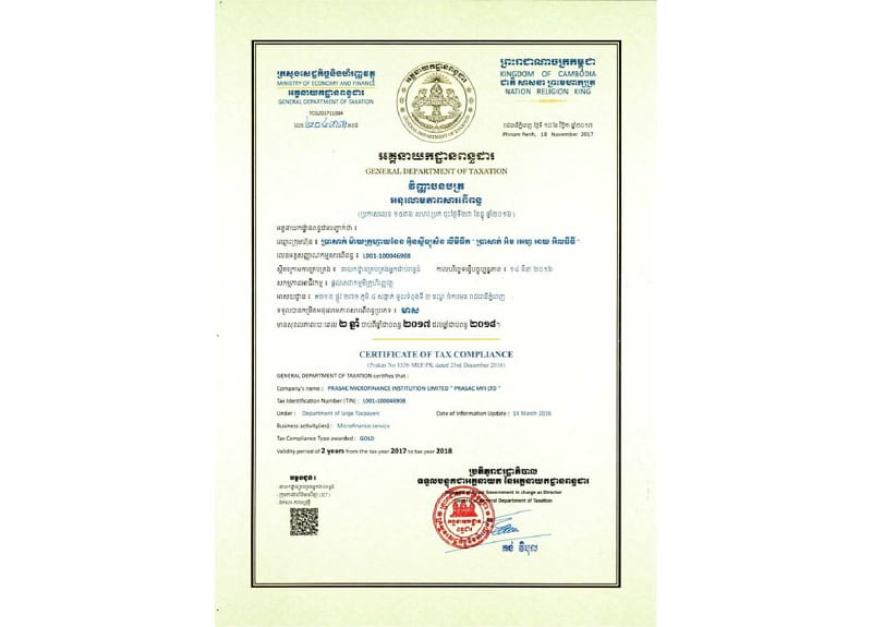 CERTIFICATE OF TAX COMPLIANCE 2018