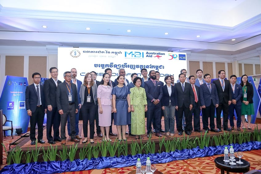 PRASAC Contributes in the Sponsorship to Cambodia FinTech Day' 2019