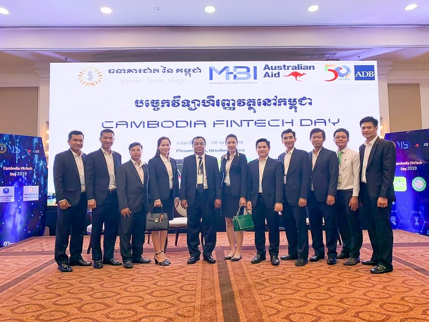 PRASAC Contributes in the Sponsorship to Cambodia FinTech Day' 2019​