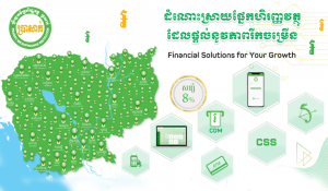 PRASAC Adopts Digital Finance to Spearhead Greater Financial Inclusion in Cambodia