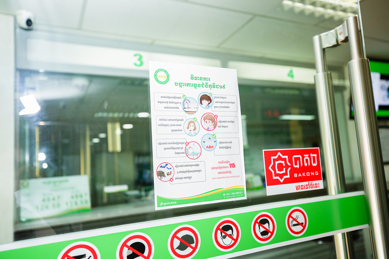 Poster of Covid-19 Prevention Tips is stuck on entrance doors