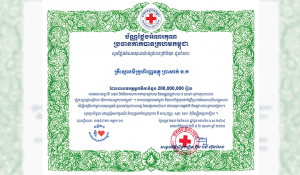 PRASAC Donates KHR 200 Million to Cambodian Red Cross on the Occasion of  the 157th Anniversary of World Red Cross and Red Crescent Day