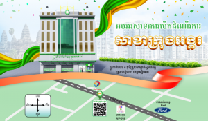 PRASAC Officially Launches Another New Branch in Krong Siem Reap