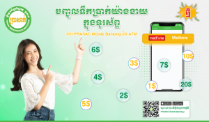 PRASAC Offers Phone Top-up Service of Metfone for Free of Charge