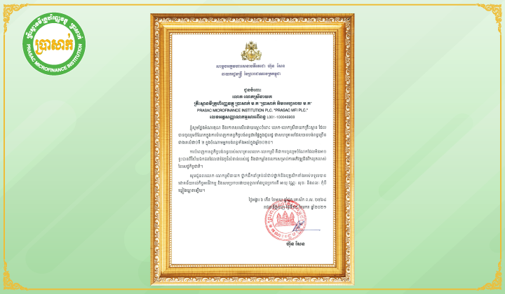 PRASAC Honored with Certificate of Appreciation sealed by  Samdech Prime Minister Hun Sen for its Tax Obligation